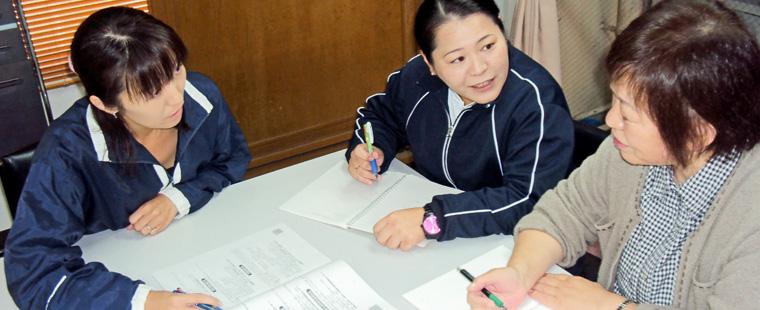 iwakikoseikai-caremanager